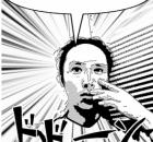Felicitación de cumpleaños con estilo manga