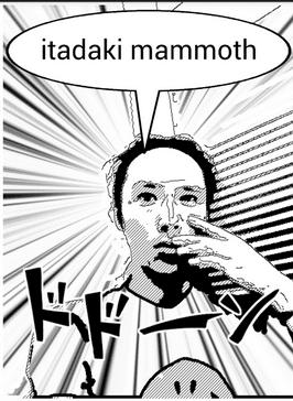 Felicitaciones de cumpleaños estilo manga